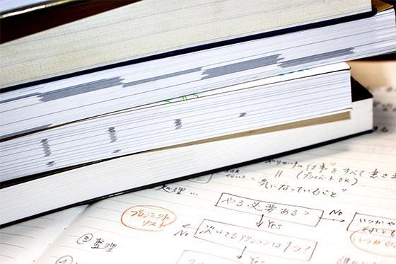 参考書を用いて自学自習