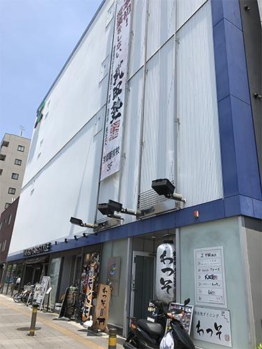 武田塾京都駅前校のへのアクセスその5