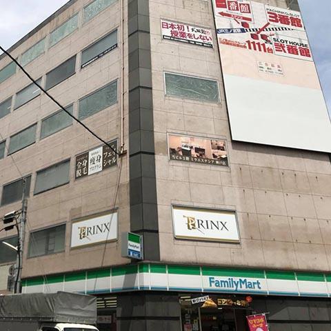 神戸三宮校校舎