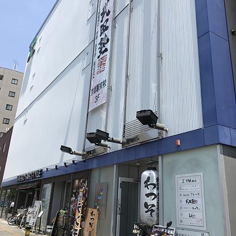 京都駅前校校舎