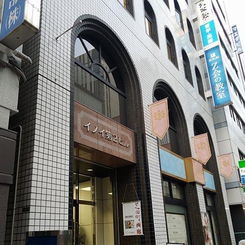 大阪校校舎