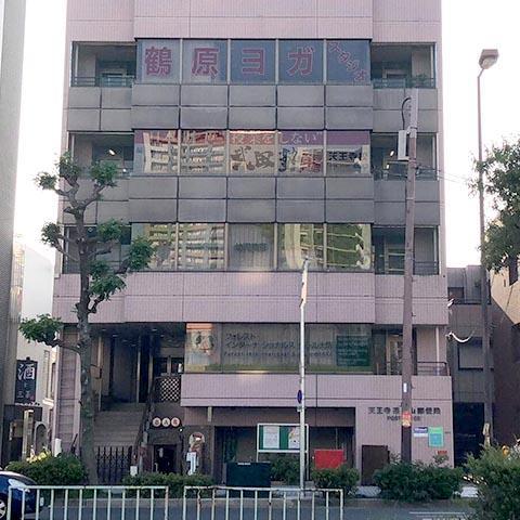 天王寺校校舎
