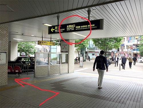 武田塾西宮北口校のへのアクセスその3