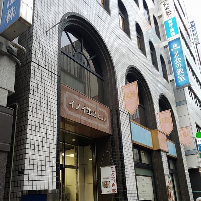 武田塾大阪校校舎