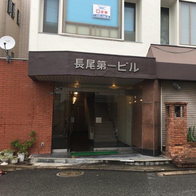 武田塾豊中校校舎