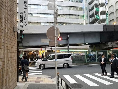 武田塾大阪校のへのアクセスその5